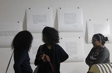 Fontières/Borders, Jérôme Game, Exposition 'Masnaâ', La Source du Lion, Casablanca, 2015 II
