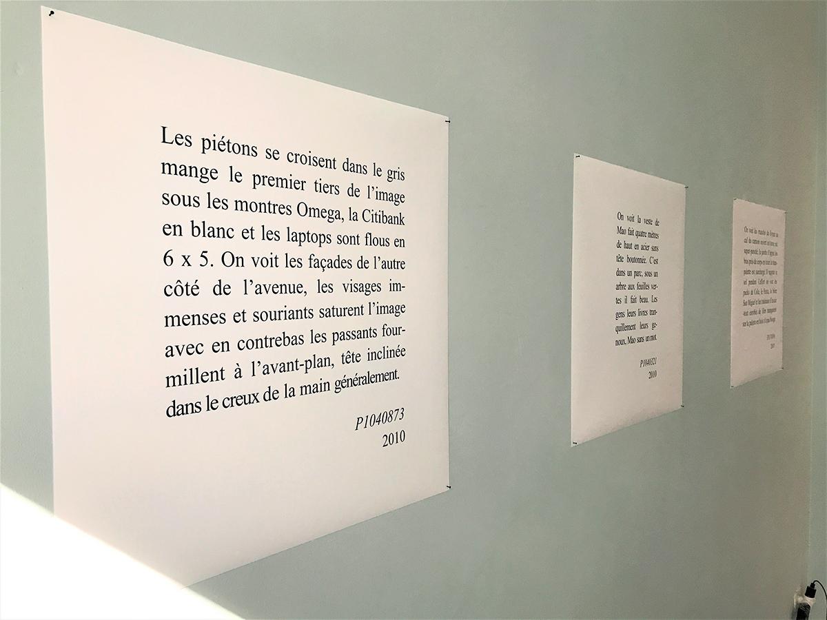 Fontières/Borders, Jérôme Game, Exposition 'Un an sans image', Espace Anima Ludens, Bruxelles, 2017.