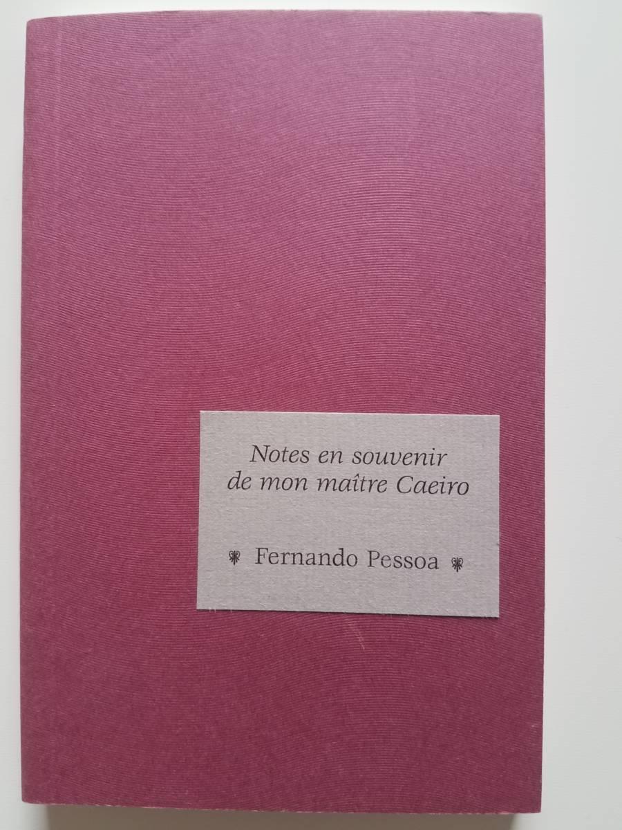 Éditions